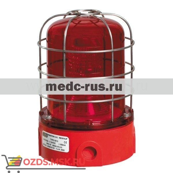 MEDC XB13: Лампа-вспышка
