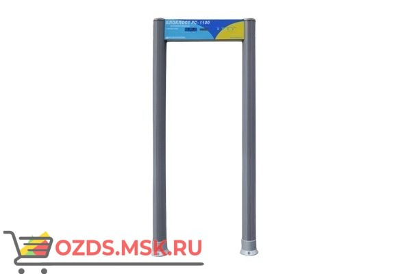 Блокпост РС-1100М Металлодетектор