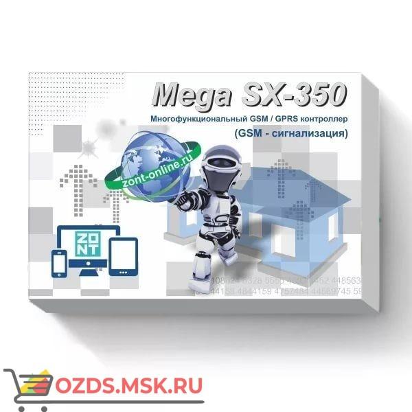 ZONT Mega SX-350 Light - контроллер GSM сигнализации с WEB-интерфейсом