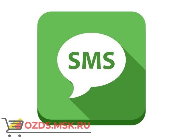 SpRobot: Рассылка и прием СМС