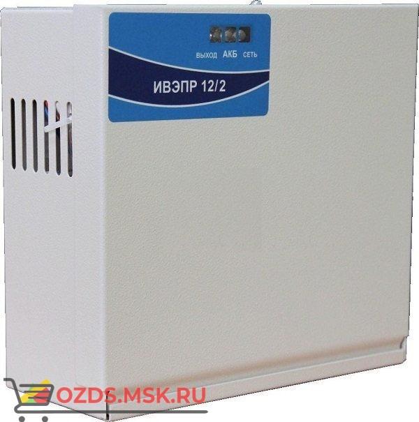 ИВЭПР 122 2х7 Источник питания 12 В, ток 2,0 А, металлический корпус под 2 АКБ по 7 Ач