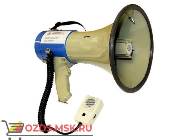 Электромегафон MG 66 USB