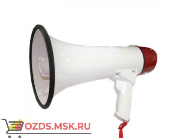 MG 55 S: Электромегафон