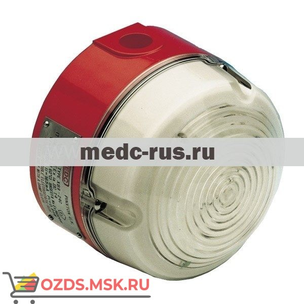 MEDC XB8: Лампа-вспышка