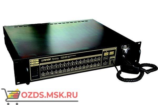 РЕЧОР БДС-30 Абонентский модуль