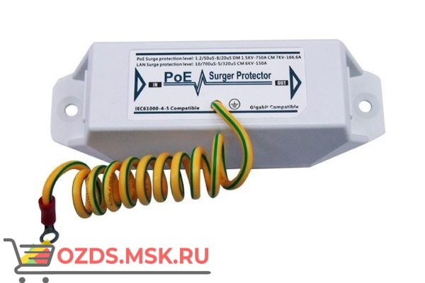 CO-PL-P407 Грозозащита линии PoE. Падение полезного сигнала не более 0,2дБ.