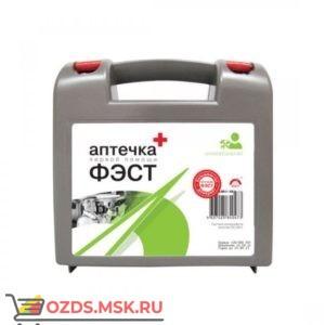 Аптечка универсальная чемоданчик ФЭСТ