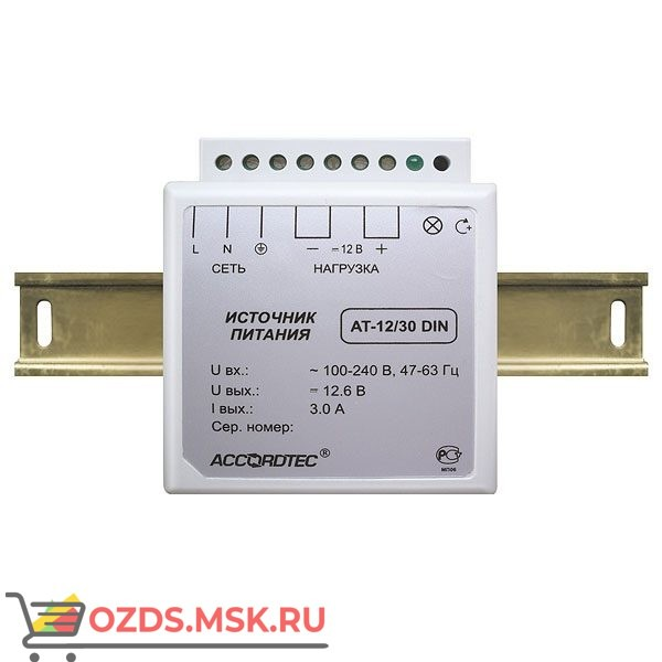 AccordTec AT-1230 DIN Блок питания 12V, 3A для крепления на DIN-рейку