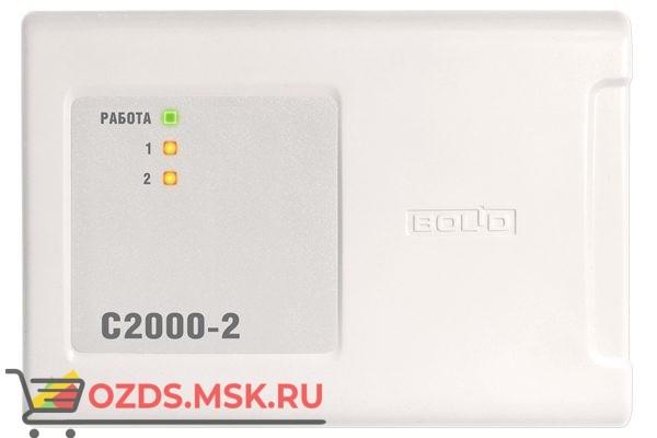 Болид С2000 2 Контроллер доступа