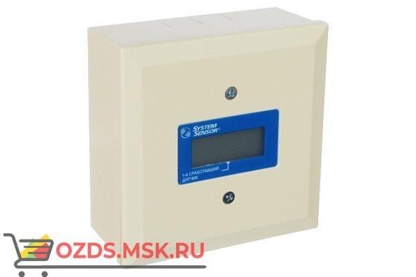 System Sensor АМ-99 Адресный Модуль