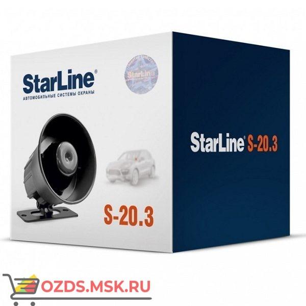 StarLine S-20.3: Сирена динамическая однотональная для автомобильной сигнализации