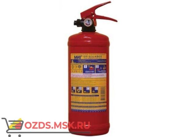 ОП-2(з) МИГ: Огнетушитель
