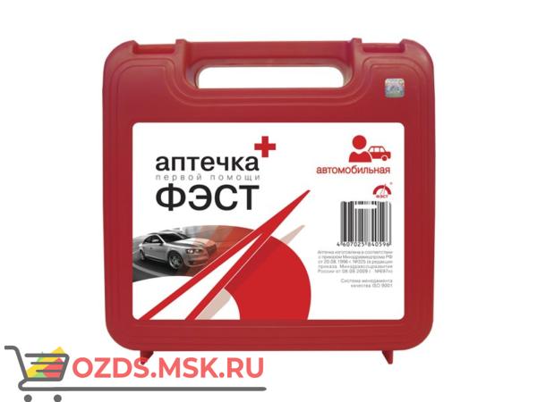 Аптечка автомобильная ФЭСТ VIP