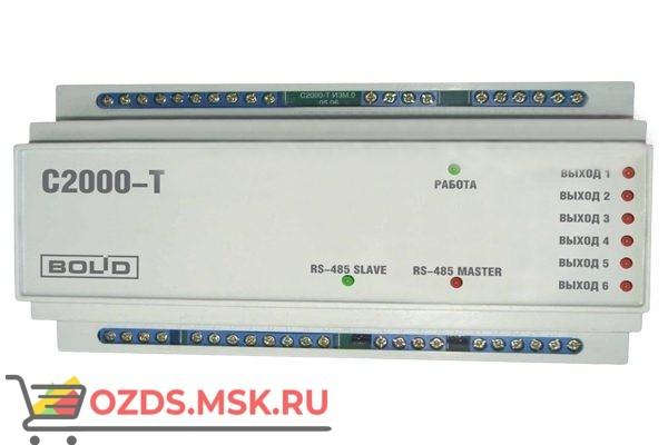 Болид С2000 Т: Контроллер технологический для контроля и регулирования