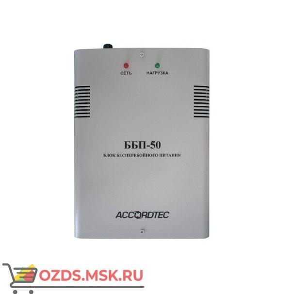 AccordTec ББП-50 12В, 5А: Блок бесперебойного питания