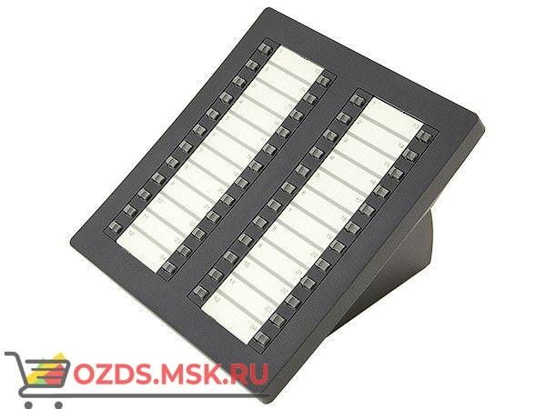 Системная консоль LG-Ericsson LDP-7248D