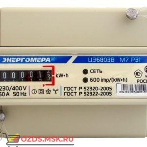 Энергомера 101003001011074 ЦЭ 6803В1 1Т 220400V 5-60А  4пр М7 Р31: Счетчик 3ф