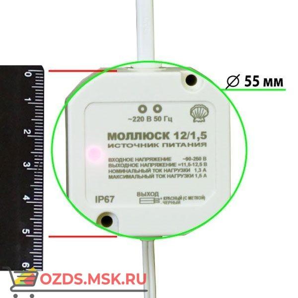 Моллюск-121,5, Бастион Источник питания 12 В, 1,5 А