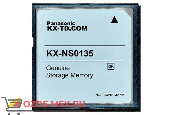 Panasonic KX-NS0135X Карта памяти