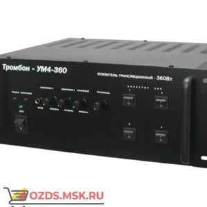 Тромбон-УМ4-360: Усилитель мощности