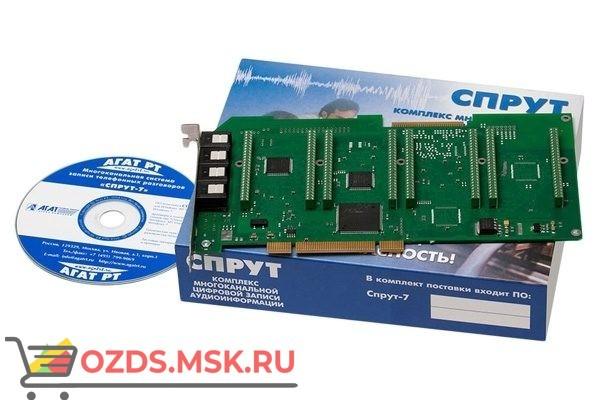 СПРУТ-7А-7 PCI: Система записи телефонных разговоров