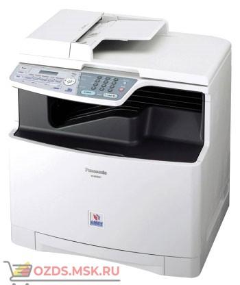 Panasonic KX-MС6020RU цветной лазерный принтер, сканер, копир., факс): Многофункциональное устройство