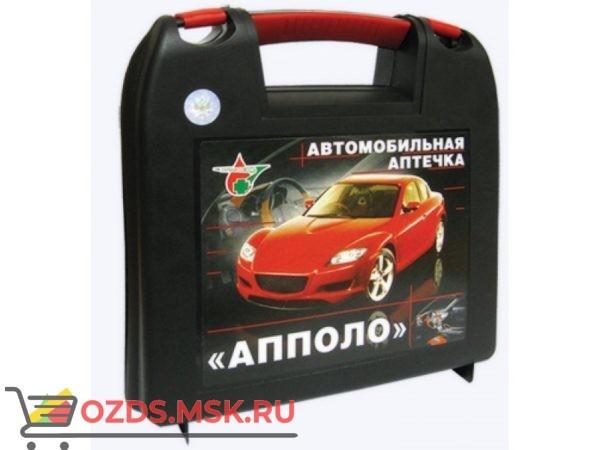 Аптечка первой помощи автомобильная АППОЛО (пластиковый чемоданчик)
