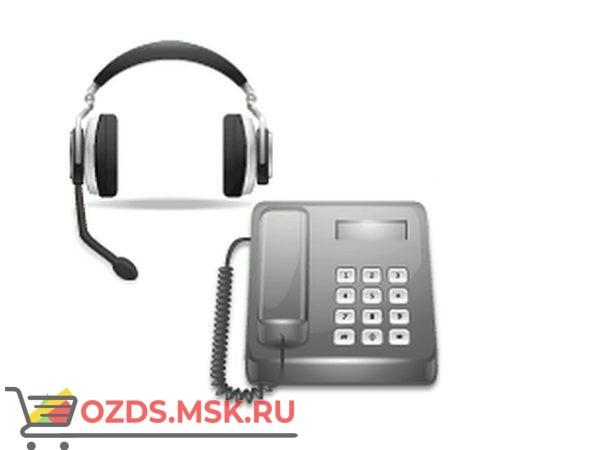 Аналоговый канал Автообзвона