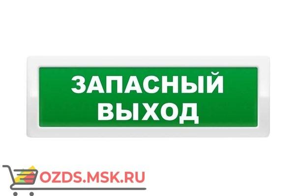 Рубеж ОПОП 1-8 12В Запасный выход: Оповещатель