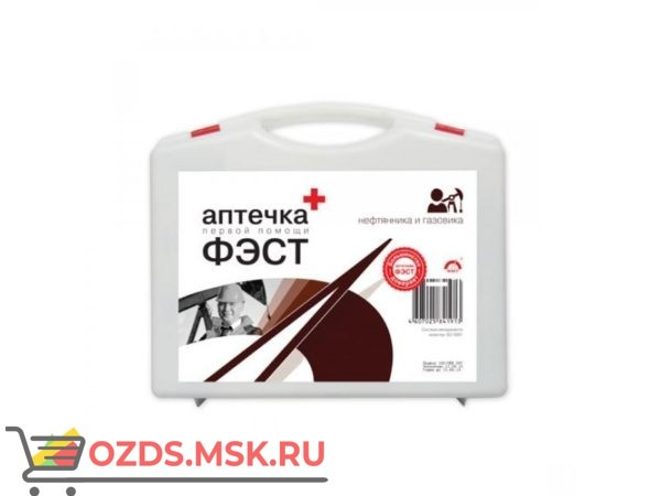Аптечка нефтяника и газовика (пластиковый чемоданчик)