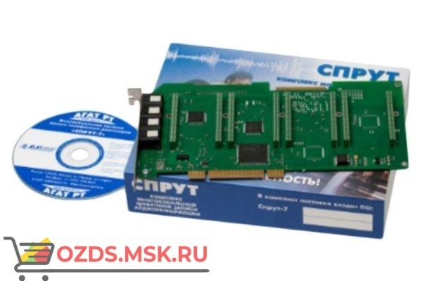 СПРУТ-7А-9 PCI: Система записи телефонных разговоров