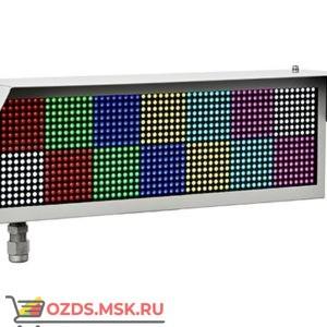 Эридан ЭКРАН-ИНФО-RGB 220VАC Табло