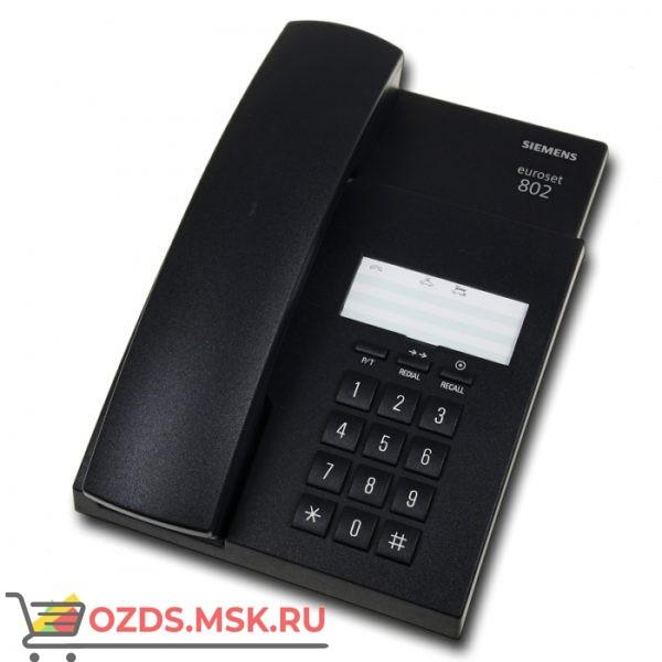 Euroset 802 anthracite Siemens, цвет черный: Проводной телефон