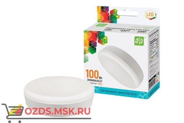 ASD LED-GX53-standard 10Вт 4000К 900Лм: Лампа