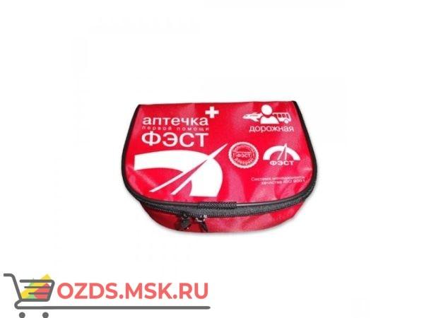 Аптечка дорожная ФЭСТ МИНИ (сумочка)