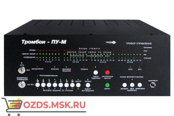 Тромбон-ПУ-М-16 Прибор управления