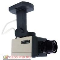 Фальш-камера поворотная (муляж камеры видеонаблюдения, видеокамера) PR-1332G