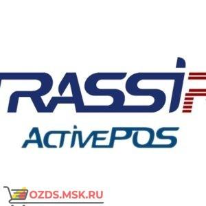 TRASSIR ActivePOS Cam: Программное обеспечение