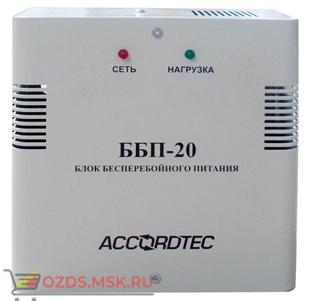 AccordTec ББП-20 12В, 2А: Блок бесперебойного питания