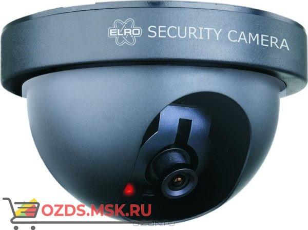 Фальш-камера купольная (муляж камеры видеонаблюдения, видеокамера) CS44D мигающий красный LED 2xAAA