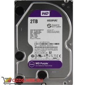 Western Digital WD20PURZ (purple) для видеорегистраторов 2 Tb 64 Mb SATA-III: Жесткий диск