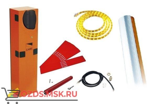 CAME GARD 3750 Шлагбаум (комплект с дюралайтом)