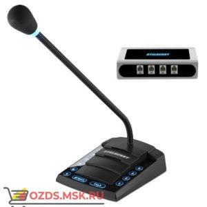 Stelberry S-740 Переговорное устройство