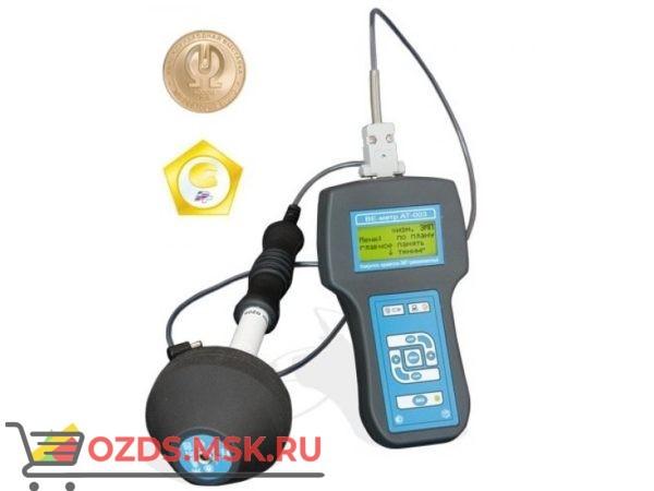 BE-МЕТР-АТ-003: Измеритель параметров электрического и магнитного полей