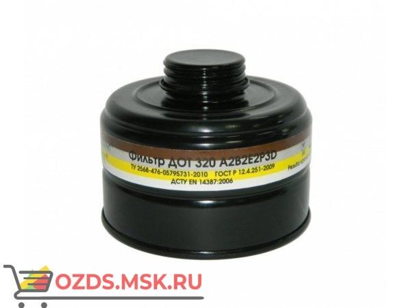 ДОТ 320 A2B2E2K2P3D: Фильтрующая коробка