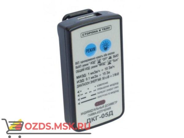 ДКГ-05Д (питание от аккумулятора): Индивидуальный дозиметр гамма-излучения