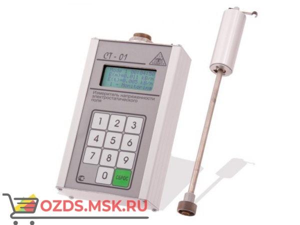 СТ-01: Измеритель напряженности электростатического поля