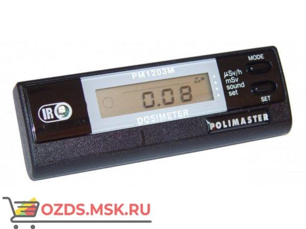 ДКГ-РМ1203М: Дозиметр микропроцессорный