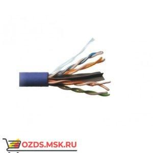 Кабель UTP 4PR 23AWG CAT6 305м, LSZH, фиолетовый Netko