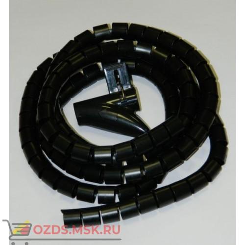 Пластиковый спиральный рукав для кабеля д.15 мм (2 м) и инструмент, черный